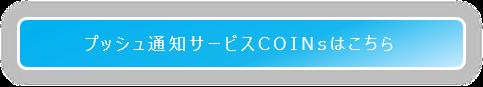 btn_webpush